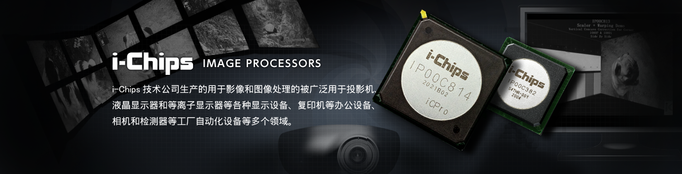 i-Chips IMAGE PROCESSORS